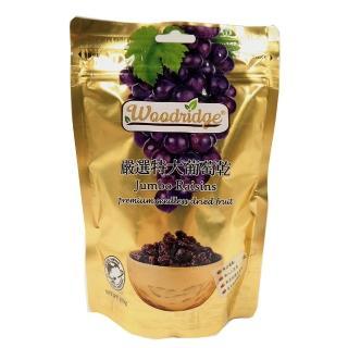 【森之果物】嚴選特大葡萄乾(350g)