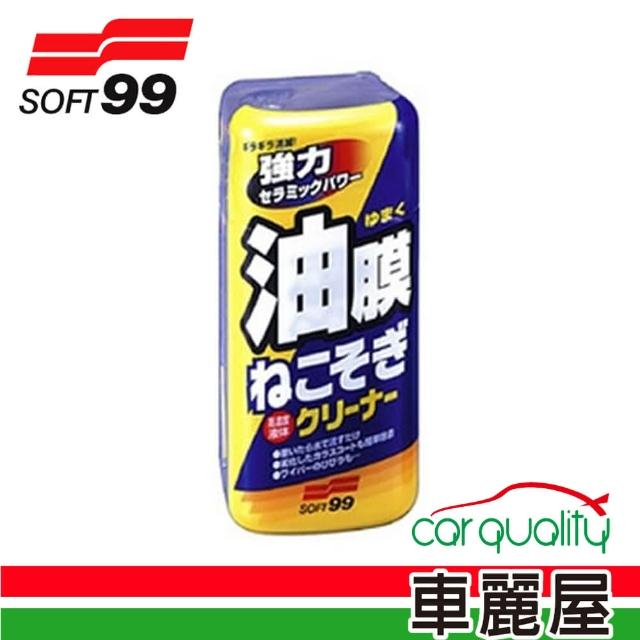 【Soft 99】連根拔除油膜清潔劑(C238)
