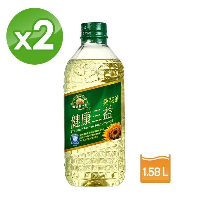 【得意的一天】健康三益葵花油x2瓶(1.68L/瓶)