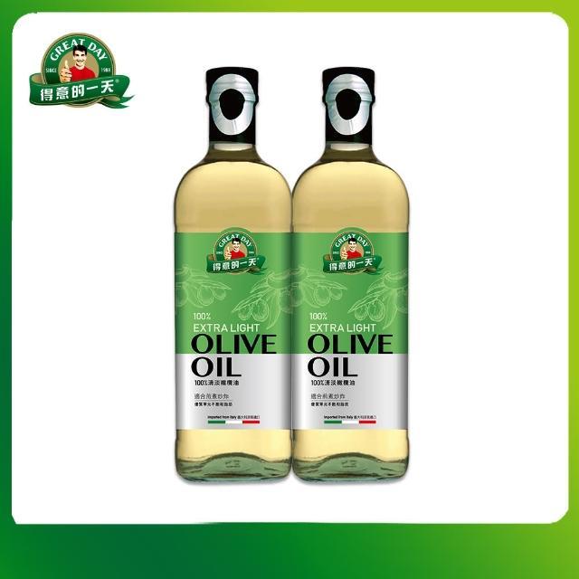 【得意的一天】清淡橄欖油x2瓶(1L/瓶)