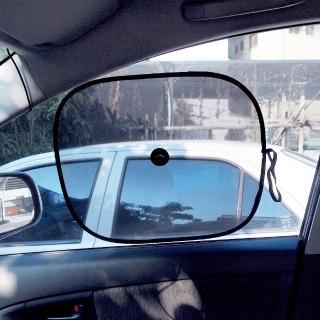 ~YARK~小圓弧4入 汽車|隔熱|遮陽