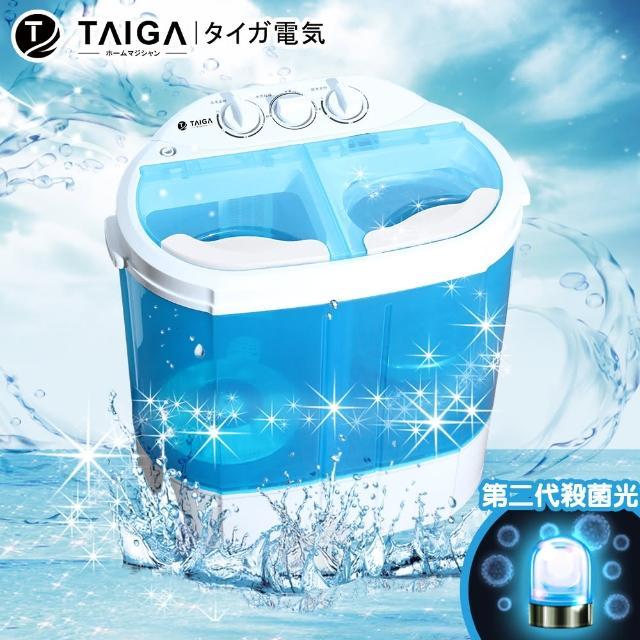 【TAIGA大河】迷你雙槽柔洗衣機(福利品/限量30台)
