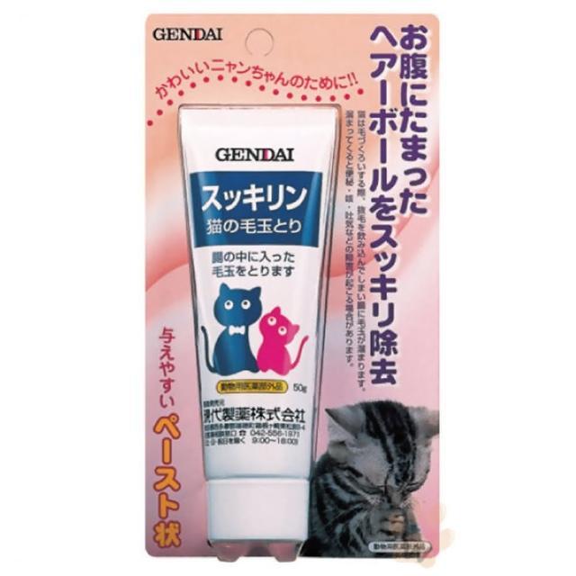 【GENDAI】現代化毛膏 50g