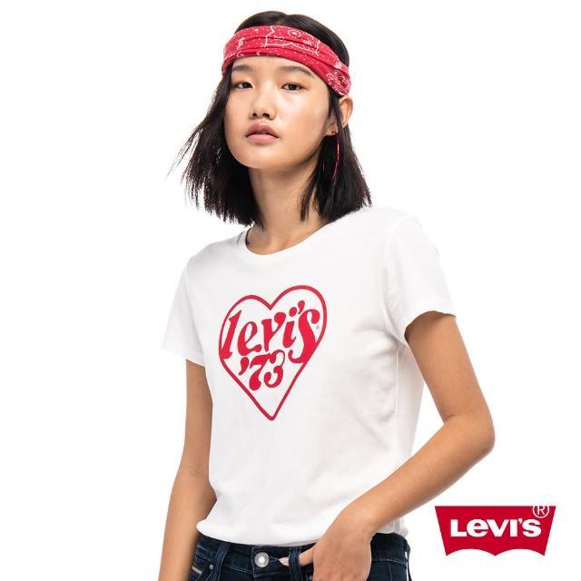 【Levis】短袖純棉 Tee / 合身 / 白
