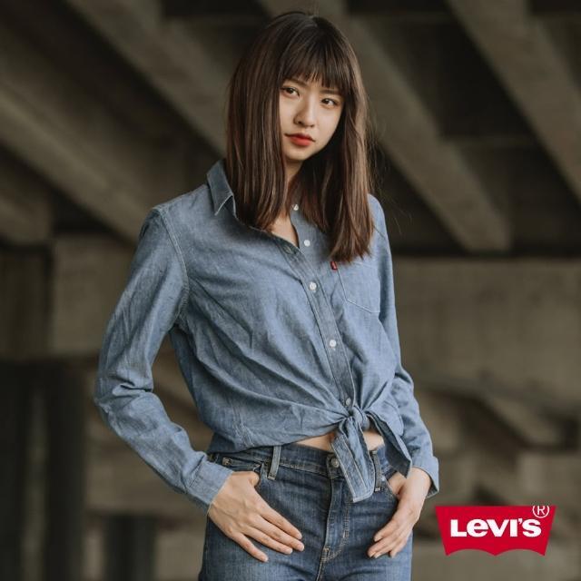 【Levis】女款長袖襯衫 / 水洗