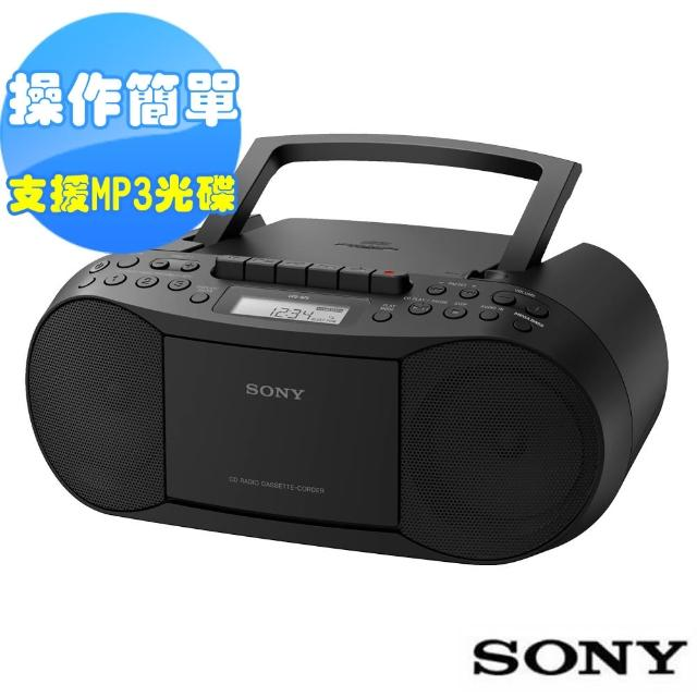 【SONY】三合一手提音響CFD-S70(公司貨)