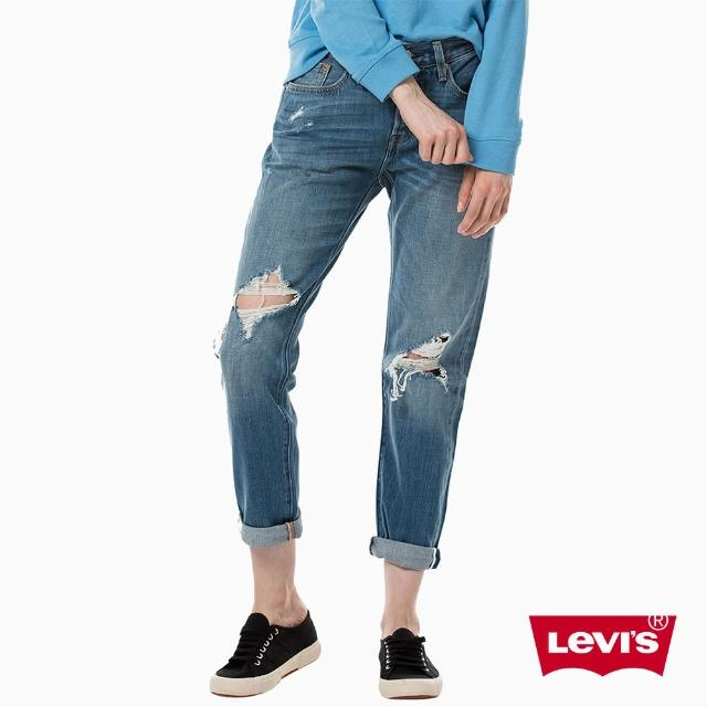 【Levis】501 Taper 中腰錐形牛仔褲 / 赤耳