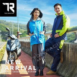 【TDN】風行競速風雨衣兩件式套裝雨衣(運動風雨衣套裝雨衣/透氣內網/反光條附收納袋ES4302)