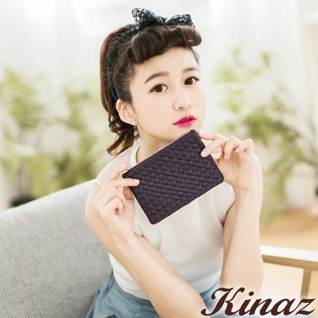 【KINAZ】永恆色偶然系列-羊皮輝映瑰麗鑰匙包-絢麗紫