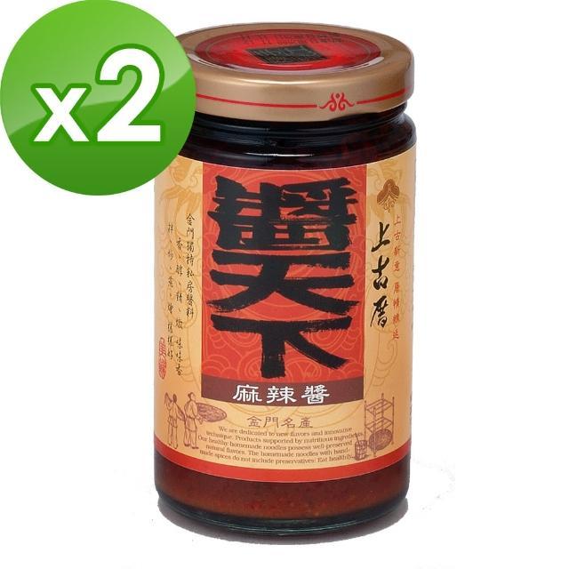 【聖祖食品】上古厝麻辣醬x2罐(220g/罐)
