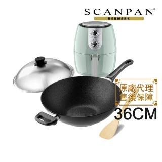 【丹麥SCANPAN】思康IQ系列高身湯鍋26CM(電磁爐可用)