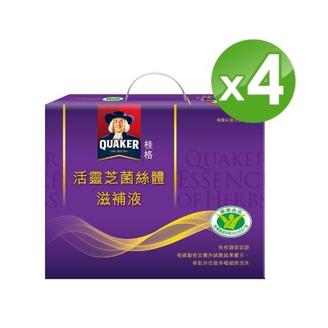 【桂格】活靈芝滋補液禮盒60ml*30入x4盒