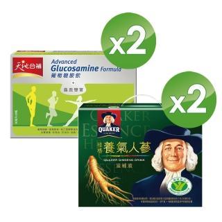 【桂格】養氣人蔘滋補液30入x2盒+天地合補高單位葡萄糖胺飲30入x2盒