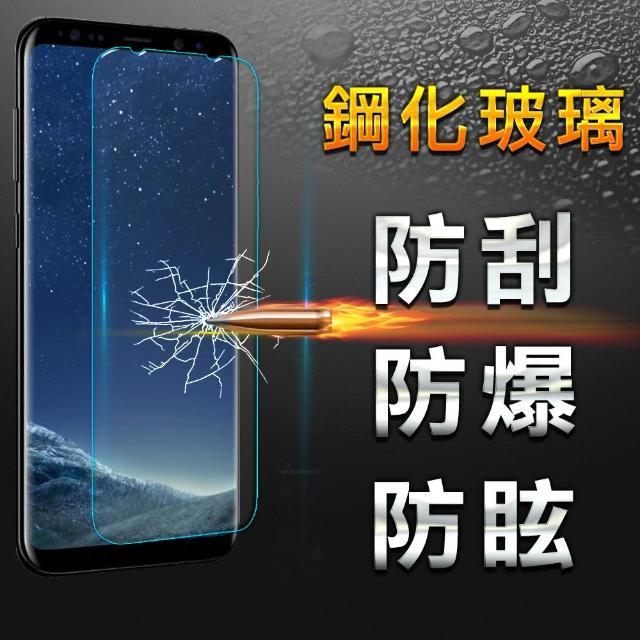 【YANG YI】揚邑 Samsung Galaxy S8 Plus 6.2吋 9H鋼化玻璃保護貼膜(防爆防刮防眩弧邊)