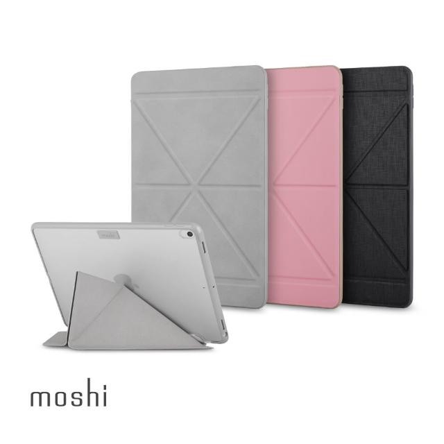【Moshi】VersaCover for iPad Pro 10.5吋 多角度前後保護套