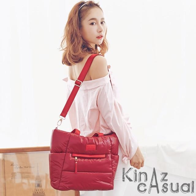 【KINAZ casual】質感輕盈兩用斜背托特包-靚麗桃-空氣漫步系列
