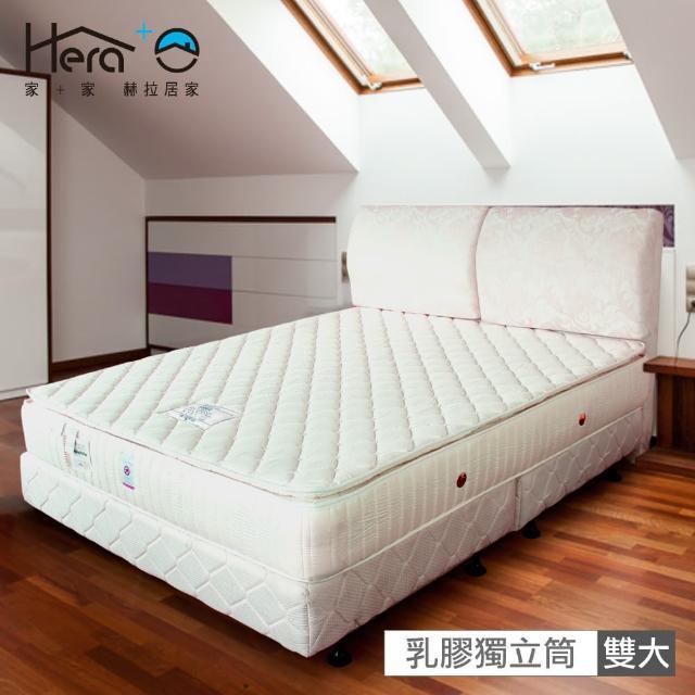 【HERA】Eve乳膠三線獨立筒床墊雙人6尺(雙人加大6尺)