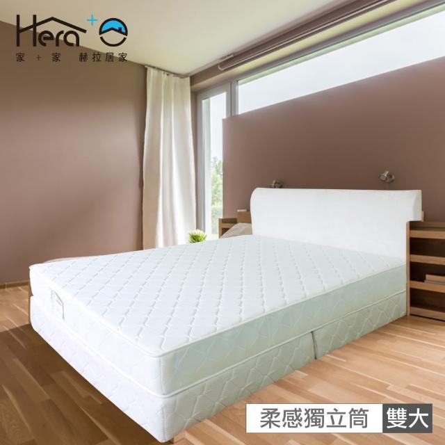 【HERA】Nicole加厚緹花布超柔感獨立筒床墊雙人6尺(雙人加大6尺)