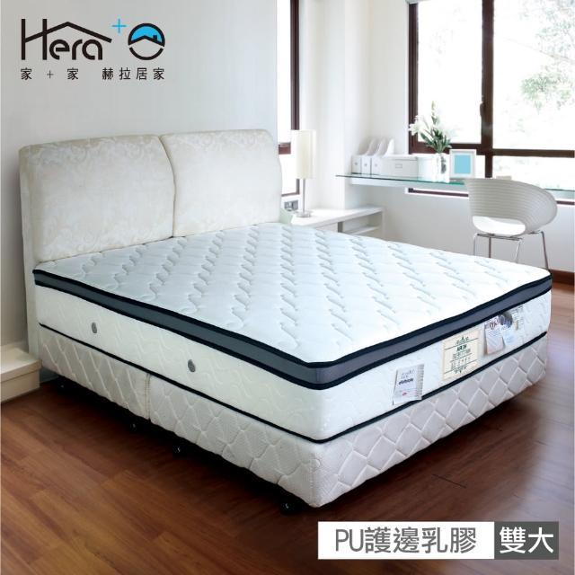 【HERA】Dorcas PU護邊乳膠三線獨立筒床墊雙人6尺(雙人加大6尺)