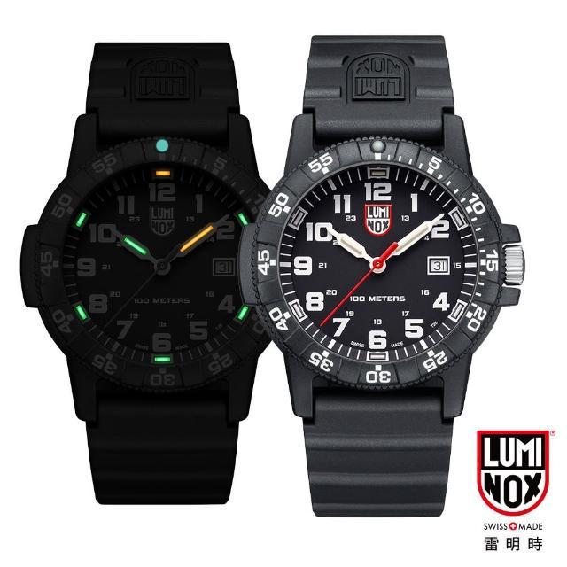 【LUMINOX 雷明時】SEA TURTLE 0320海龜系列腕錶-黑x白時標(44mm)