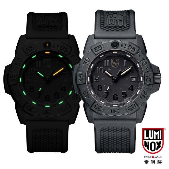 【LUMINOX 雷明時】NAVY SEAL 3500全新海豹2代系列腕錶-黑x黑時標(45mm)