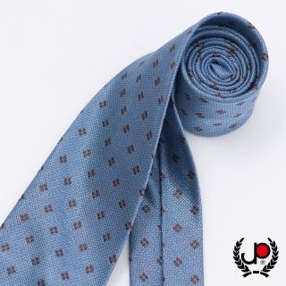 【極品西服】經典Teflon防潑水100%絲質提花領帶_ 水藍(YT5050)