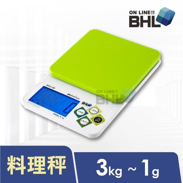【BHL秉衡量電子秤】1/3000精度Macaron馬卡龍LCD藍光烘培料理秤 BHC-GN〔3000gx1g〕(馬卡龍BHC-GN)