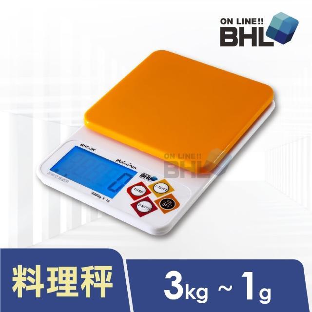 【BHL秉衡量電子秤】1/3000精度Macaron馬卡龍LCD藍光烘培料理秤 BHC-OR〔3000gx1g〕(馬卡龍BHC-OR)