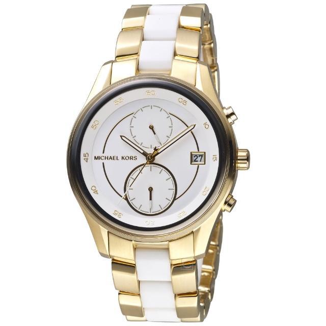 【Michael Kors】MK 雙時區時尚腕錶(MK6466)