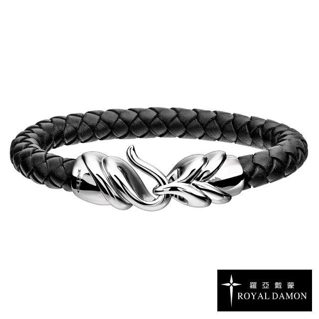 【ROYAL DAMON羅亞戴蒙】『重品味』皮革手環