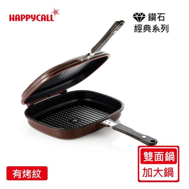 【韓國HAPPYCALL】熱循環鑽石雙面鍋(咖啡加大)