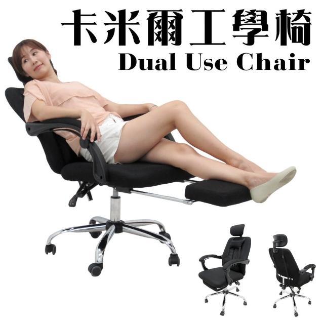 【ALTO】卡米爾健康工學椅(兩色可選)
