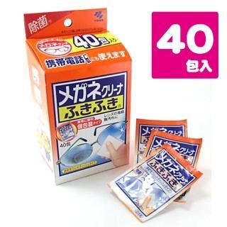 【小林製藥】眼鏡速乾擦拭布 眼鏡布 包 1盒40包入(眼鏡擦拭 鏡片擦拭)