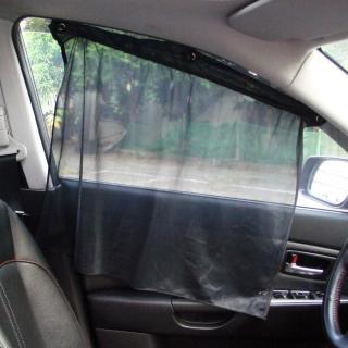 簡易型多功能車用窗簾2入(汽車/隔熱/防曬/遮陽)