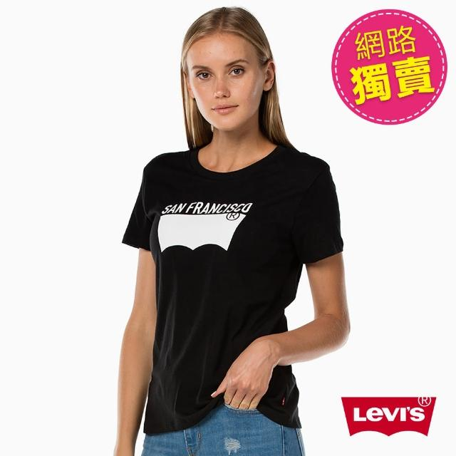 【Levis】短袖純棉 Tee / SAN FRANCISCO / 黑
