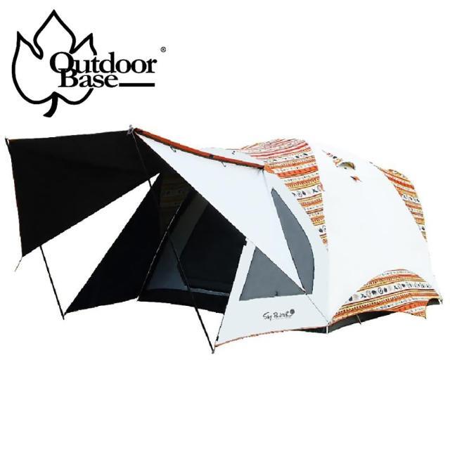 【Outdoorbase】彩繪天空鋁合金300*300cm帳篷(耐水壓抗UV帳篷 coleman氣候達人帳篷加強版)