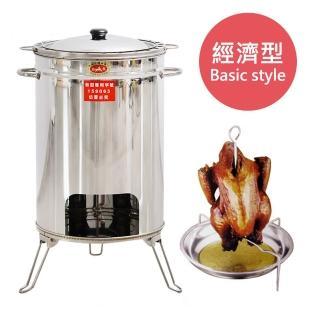 【樂活主義】不鏽鋼桶仔雞爐-超值型