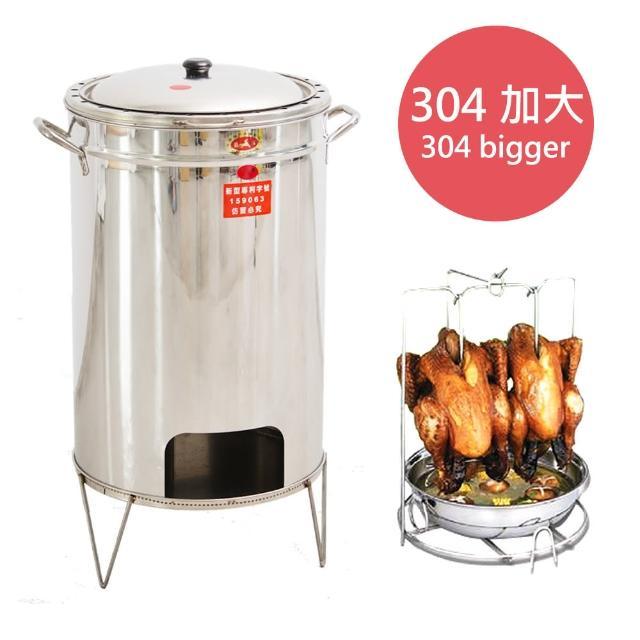 【樂活主義】304不鏽鋼桶子雞爐-加大型