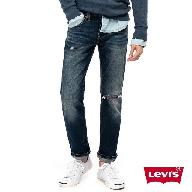 【Levis】511 低腰窄管牛仔褲 / 彈性布料 / 破壞