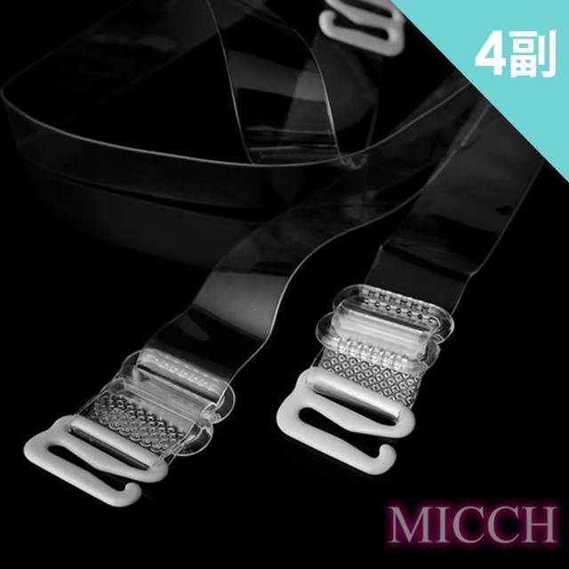 【MICCH】時尚隱形優質彈力透明包膠勾肩帶四副入(透明亮)