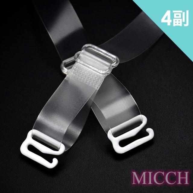 【MICCH】時尚隱形優質彈力透明包膠勾肩帶四副入(磨砂霧)