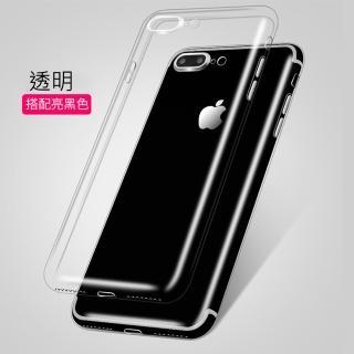 【Apple】iPhone 7 Plus 5.5吋 晶亮透明 TPU 高質感軟式手機殼/保護套 光學紋理設計防指