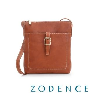 【ZODENCE】義大利植鞣革系列皮帶釦設計手側肩/斜揹包(橘紅)