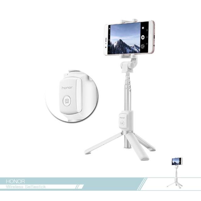 【Huawei華為】原廠榮耀 三腳架自拍桿 無線版 迷你遙控器 /自拍棒 伸縮杆_白色(全新盒裝)