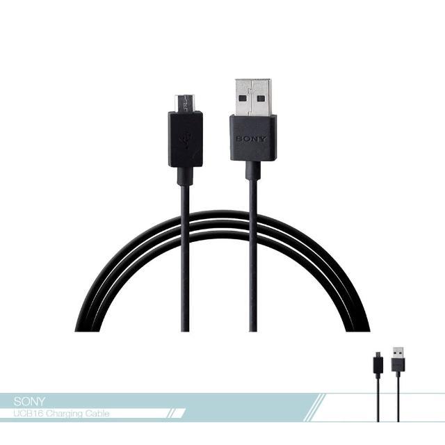 【SONY索尼】原厂Micro USB 快速数据传输线 UCB-16 各厂牌适用(QC 2.0 电源 连接线/ 快充 充电线)