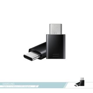 【Samsung三星】原廠Micro USB to Type C 轉接器-黑(轉換頭/ 數據傳輸)