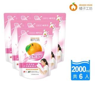 【橘子工坊】天然濃縮洗衣精補充包-深層淨味(2000ml *6包/箱)
