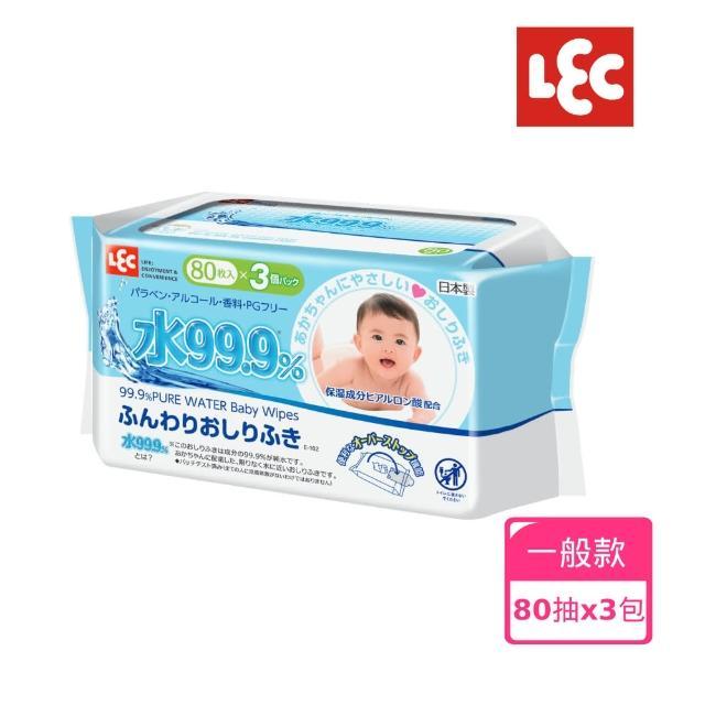 【日本LEC】純水99.9%一般型濕紙巾(日本製80抽X3包)/