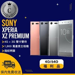 【SONY 索尼】G8142 4G/64G XPERIA XZ PREMIUM 福利品手機(贈 玻璃保護貼、防摔殼、珊瑚絨雙面清潔布)
