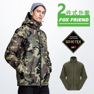 【FOX FRIEND 狐友】GORE-TEX 迷彩3Layer+POLARTEC 200刷毛外套 二件式(1123)